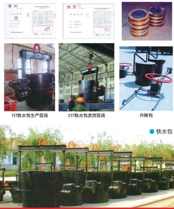 烘烤器-洛陽利恒礦山廠長期供應各種規格的烘烤器|