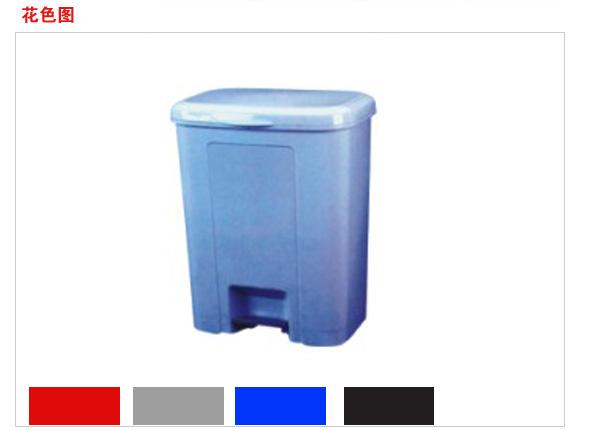 供应淮安垃圾桶塑料垃圾桶(全国最优价)1020