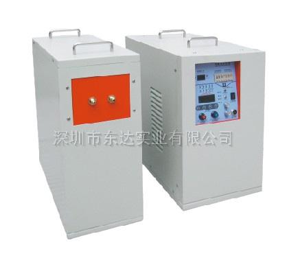 中頻電源,中頻機,中頻感應加熱設備,中頻爐