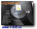 供應至尊寶W800智能手機[全國貨到付款]20081027