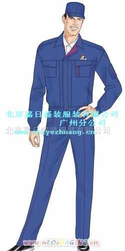 供應廣州工作服|廣州工作服訂做|廣州工作服服裝廠20081027