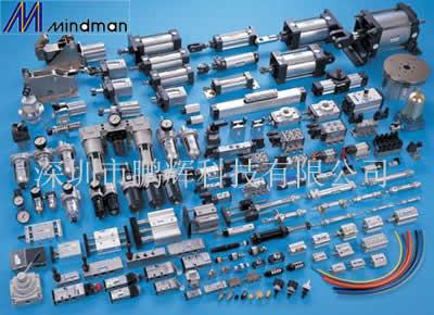 供應金器氣缸電磁閥-深圳市鵬輝科技有限公司20081028