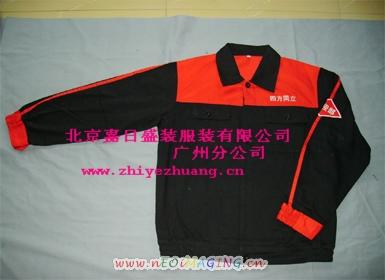 供應廣州工作服訂做|廣州工作服|廣州工作服服裝公司20081031