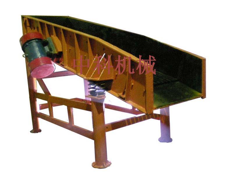 振动喂料机、送料机中科机械厂生产20081101