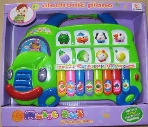 CY-5088B巴士電子琴