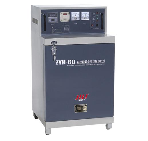 电焊条烘干炉、ZYH20081103