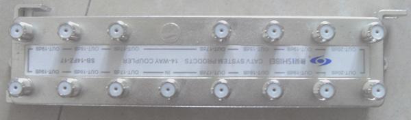 供應一進14出有線電視信號分配器