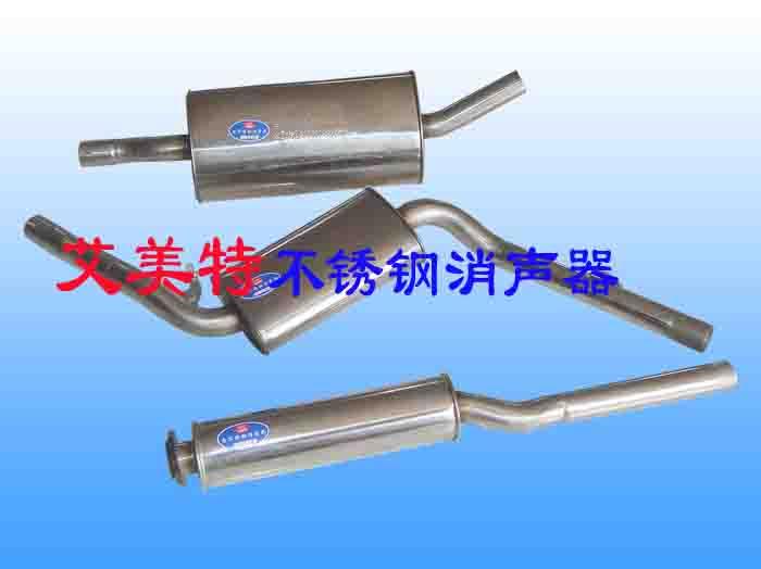 北京供應大眾高爾不銹鋼汽車消音器,艾美特消音器20081104