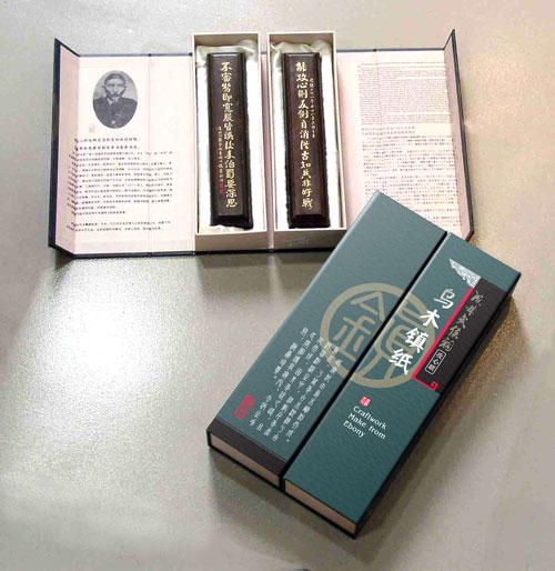 供应礼品包装设计,礼品盒设计,包装设计制作20081104
