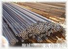 大量供应小口径钢管/无缝钢管/无缝管/合金管20081105