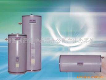供应深圳电热水器,供应德国朗通电热水器,供应电热水器20081105