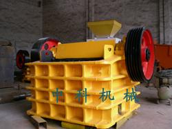 供应各种破碎设备尽在中科机械20081106