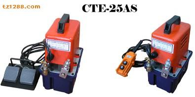 電力液壓機工具|供應臺灣超高壓泵浦|電動泵CTE-25AS20081106