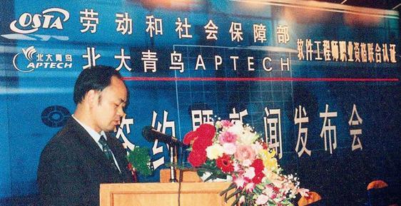 北大青鳥上海長寧中心021-32090680軟件測試工程師20081107