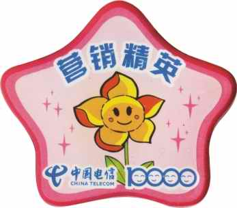 工艺品生产厂家/工艺品生产厂-深圳工艺品厂家/深圳艺20081107