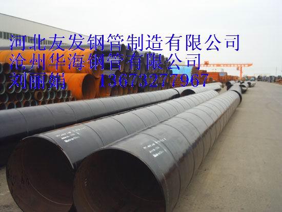 供应Q235螺旋钢管20081108