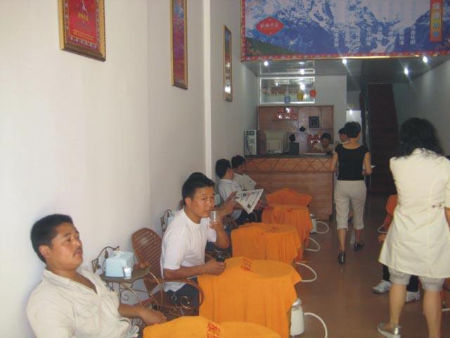 加盟藏秘熏蒸品牌,08年賺錢好項目20081108