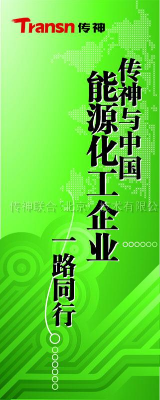 北京IT翻译公司m