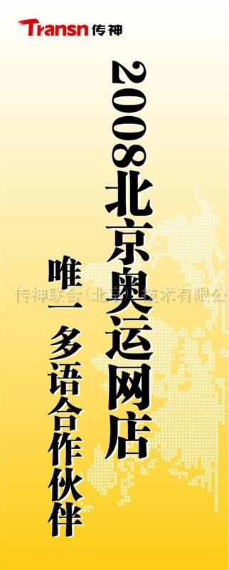 北京计算机翻译公司m