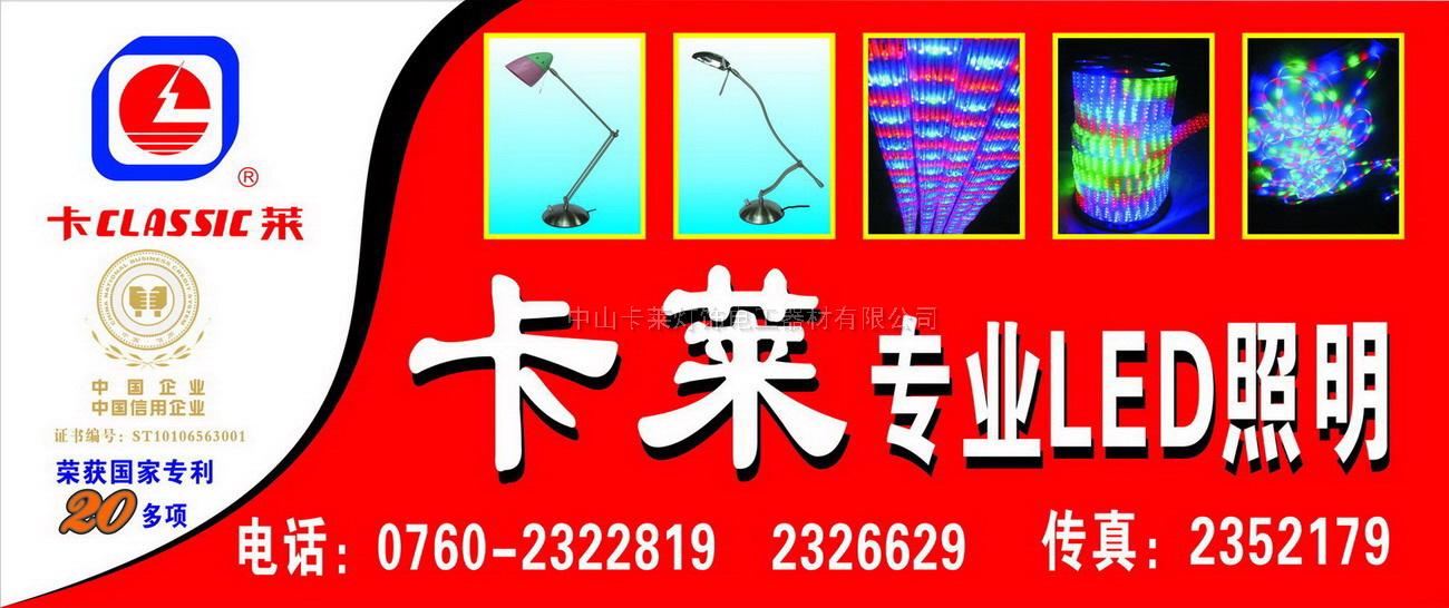 專利產品LED多線彩虹管-誠招亮化工程專營經銷商!