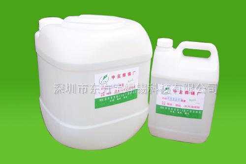 供应无铅助焊剂,无铅免洗助焊剂,无铅消光助焊剂