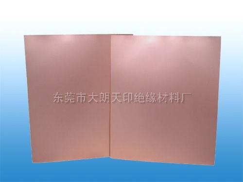 LED鋁基覆銅板,鋁基箔板