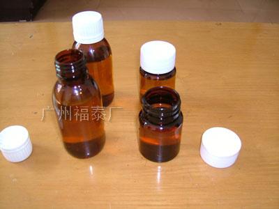 铂金催化剂 CAT-PL-3