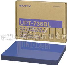 索尼sony UPT-736BL藍色熱敏膠片