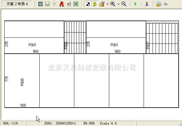 北京天良板材下料優化軟件高性能開料軟件