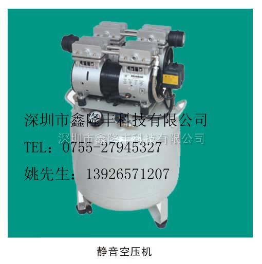 静音空压机-深圳市鑫隆丰科技有限公司 企讯网