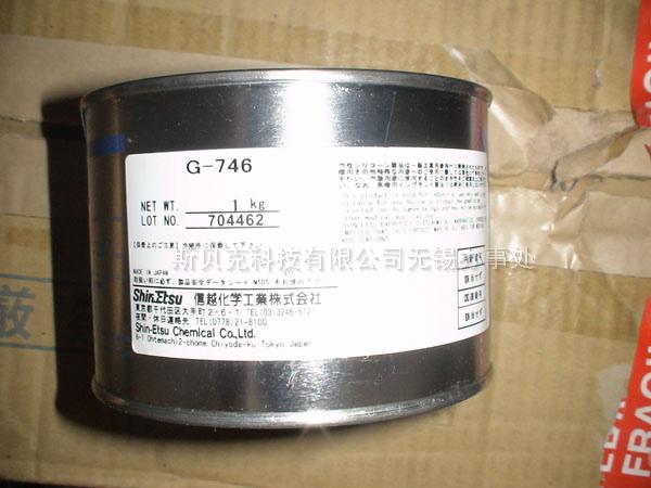 日本信越散热膏G-746 KS609 KS612