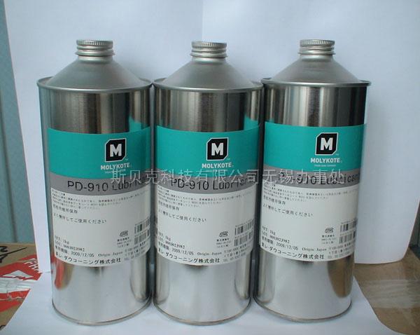 日本磨利可速干性润滑剂PD-910 PD-900