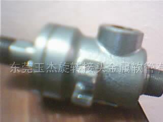 TM308印染接頭