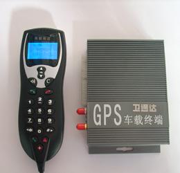 深圳衛通達GPSone定位服務 是您邁向成功的起點站 鄧又銘