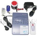 无线保安报警系统监控摄像机供应商、制造商