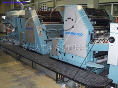 罗兰印刷机安装,调试,维修(机械-电气)