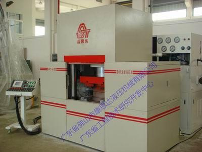 提供管材內高壓成形技術加工汽配零件922