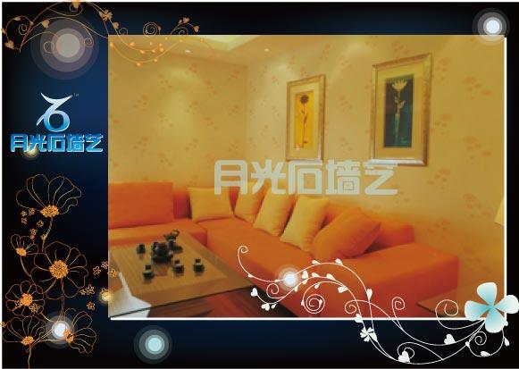 墻體涂料,室內裝潢,新型建材,月光石幻圖漆