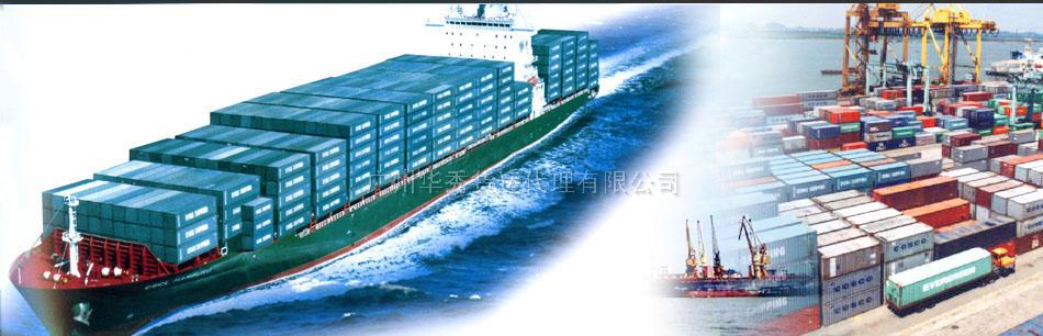 供應廣州港-國內水運,供應廣州港-國內海運