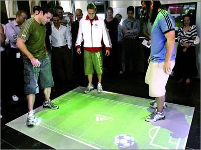 地面投影互動系統