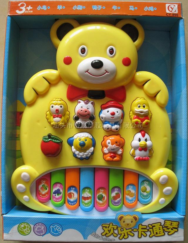 CY-890B熊貓電子琴
