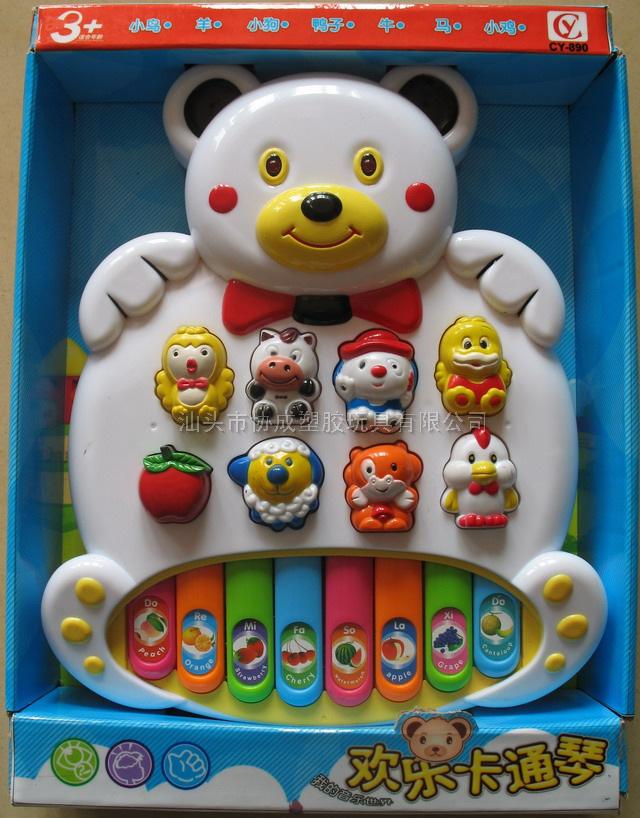 CY-890熊貓電子琴