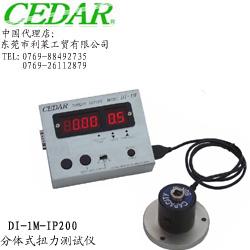 日本CEDAR杉崎DI-1M-IP200扭力測試儀