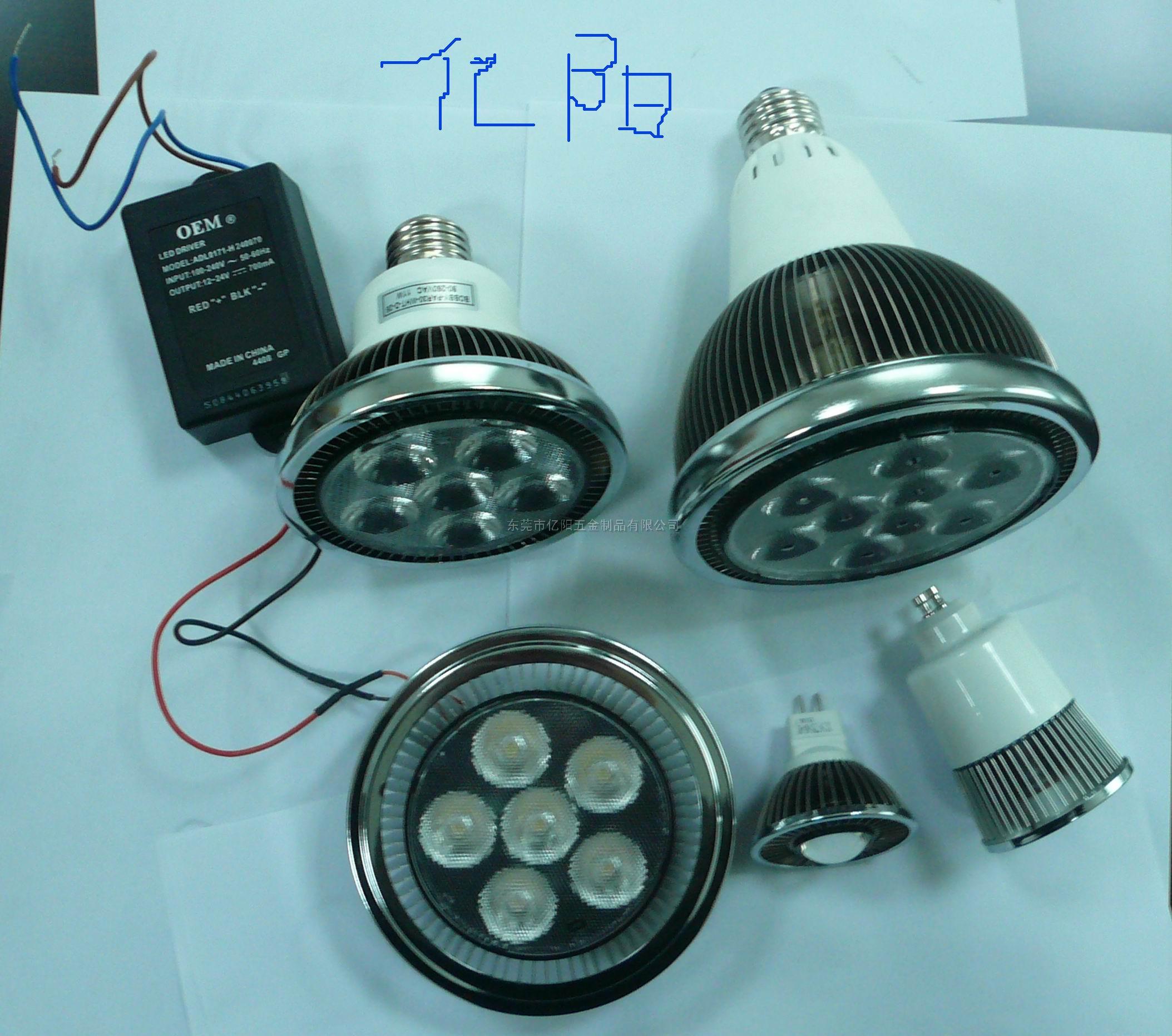 招大功率LED灯销售商