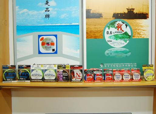 日本原装线系列