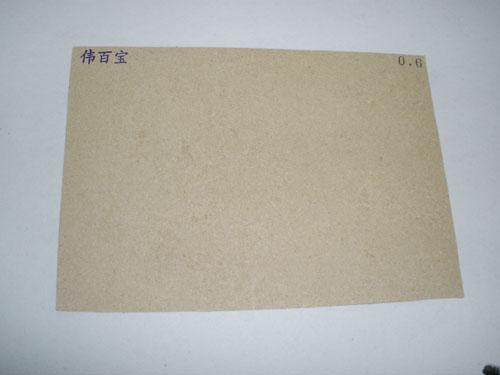 意大利皮糠纸