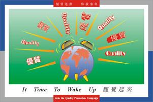培訓標語,培訓宣傳海報 美彩優惠銷售
