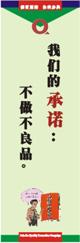 工廠培訓標語,工廠生產標語 美彩優惠銷售