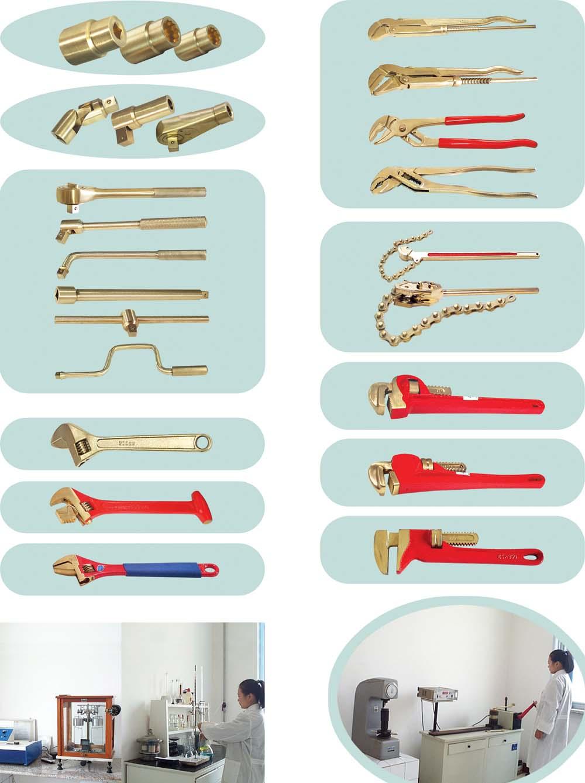 防爆活扳手、管鉗子、鏈型管鉗