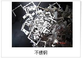 惠州废品废料废旧物资回收